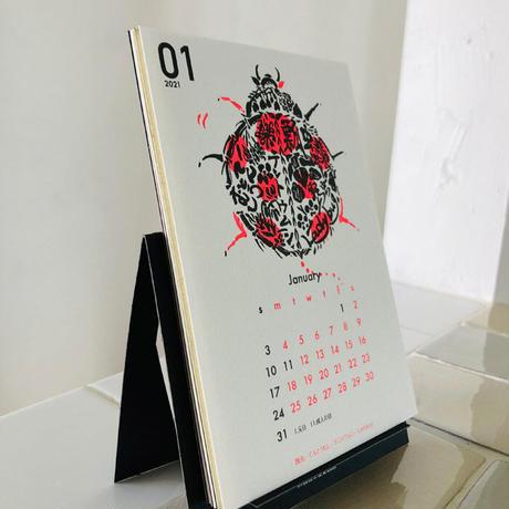 筆書き墨絵動物カレンダー2021