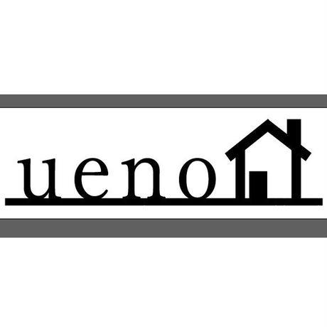 オーダーメイド専用フォーム(真鍮 切り文字) 20200416