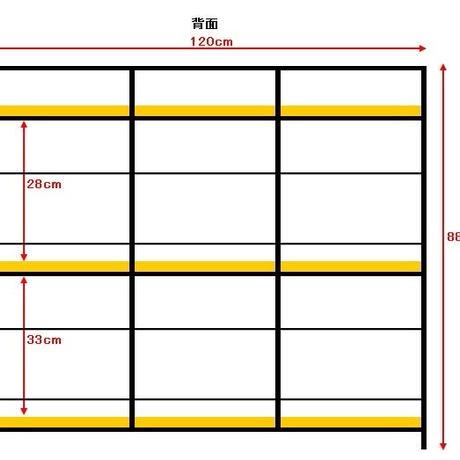 SCC様専用 オーダーフォーム (オープンラック)