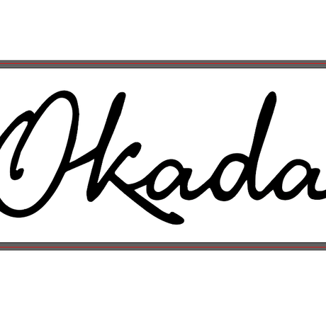 オーダー専用 真鍮切り文字表札(25×10)