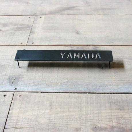 プレート表札 ステンレス 黒塗装 【サイズ、素材オーダー可
