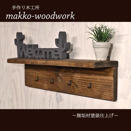 アンティーク風ウォールラック 無垢材/ウォールシェルフ/壁面収納/カフェ風