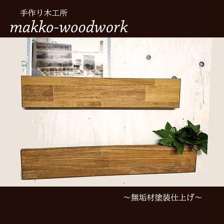 ウォールラック 無垢材/ウォールシェルフ/壁面収納/ハンガー掛け/カフェ風