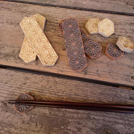 麻模様の箸置き