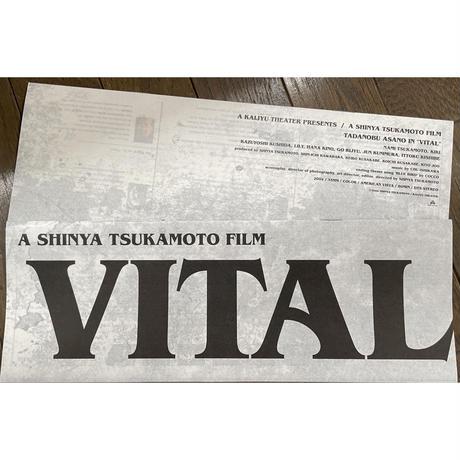 映画『VITAL』海外プレスシート