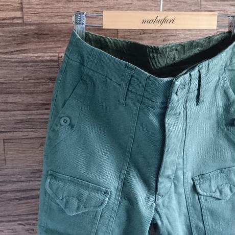 makufuri Quilted Bush Pants〈Green〉