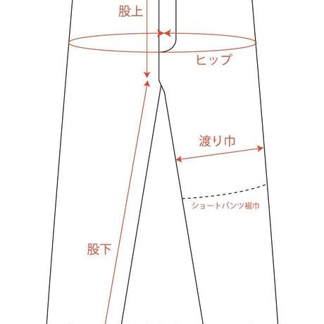 makufuri  Heli-Crew Pants〈Green〉
