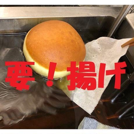 マラサダ冷凍玉生地(マラサダ300個)