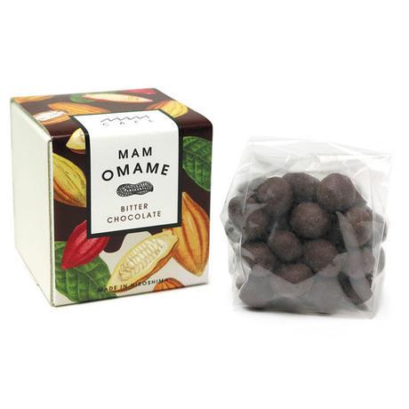 【冬季限定】MAM OMAME-BITTER CHOCOLATE