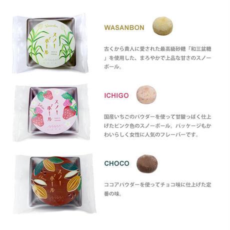 MAM SNOW BALL:WASANBON/ICHIGO/CHOCO