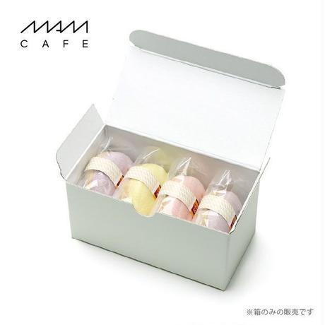 【箱のみ】MAM 4個 BOX (最中スープ・お茶漬け・お吸い物4個用)