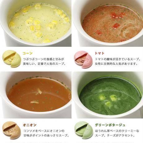 スープ最中・お茶漬け・お吸い物  MAM MONAKA 単品