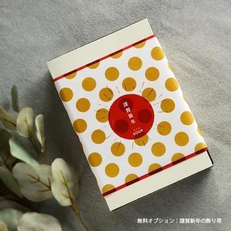 クリスマス・お正月の飾り帯(熨斗併用不可)