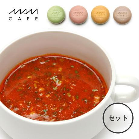 MAM SPICY SOUP SET(4個入り):スパイシーカレー/チゲ/チリトマト/トムヤムクン