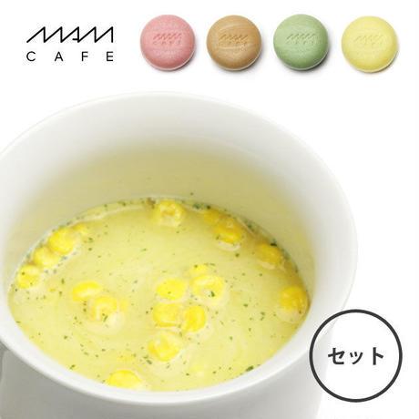 MAM SOUP SET 05(6個入り):コーン/トマト/オニオン/グリーンポタージュ