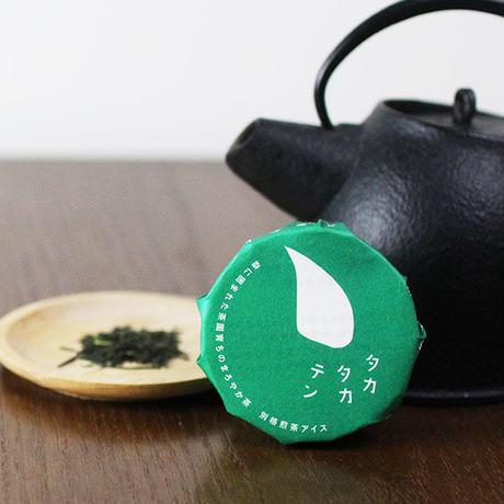別格煎茶アイスクリーム「タカタカテン」6個セット