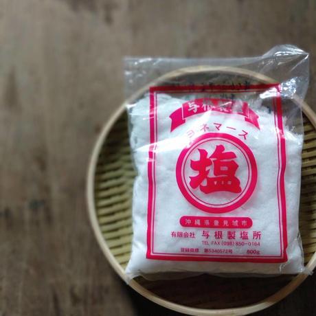 沖縄県・与根村の釜炊き塩 ヨネマース