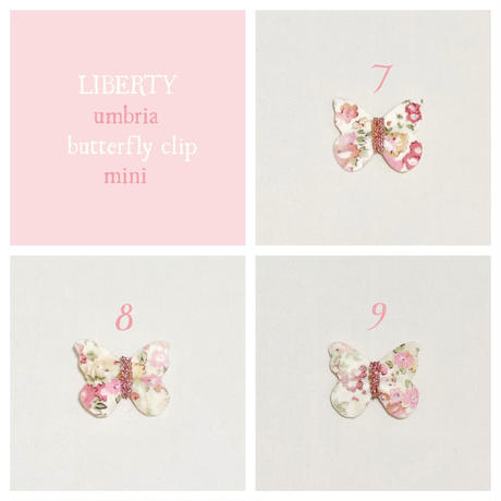 Liberty umbria butterfly clip mini ミニサイズ