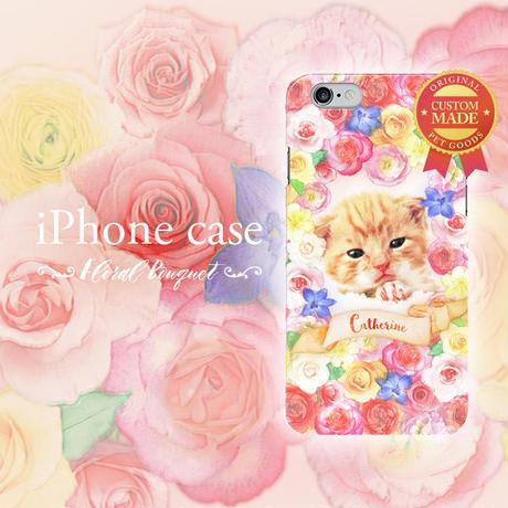《オーダーメイド》ペットのお花フレーム名入れスマホケース【iPhone】