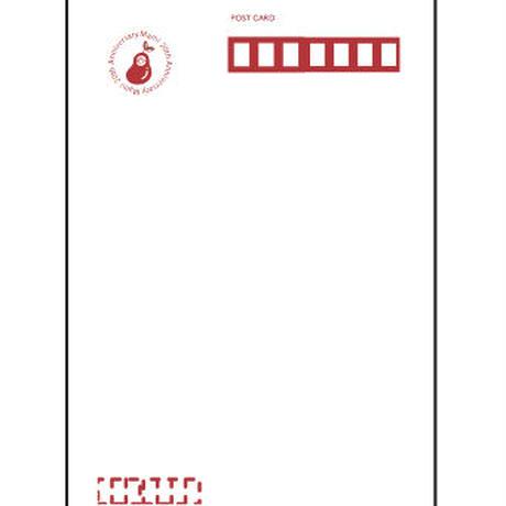 ポストカード3枚セット(縦)
