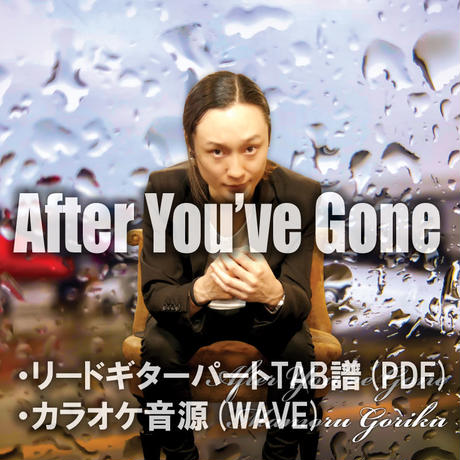 After You've Gone TAB譜&カラオケ音源