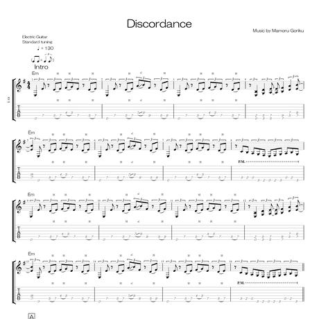 Discordance TAB譜&カラオケ音源