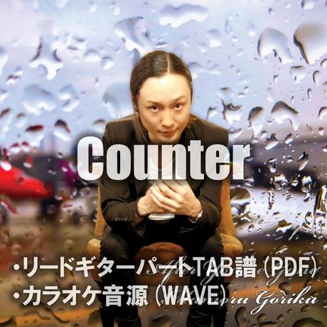 Counter TAB譜&カラオケ音源