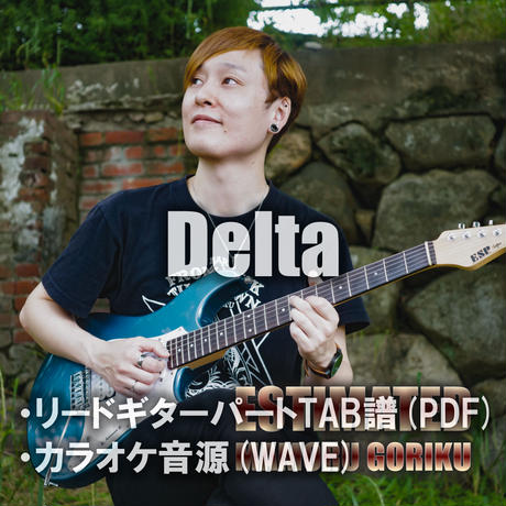 Delta TAB譜&カラオケ音源