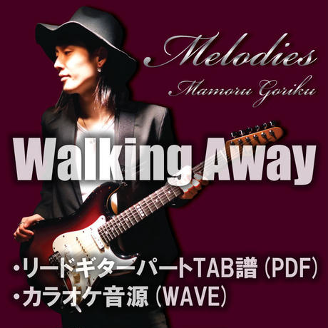 Walking Away TAB譜&カラオケ音源