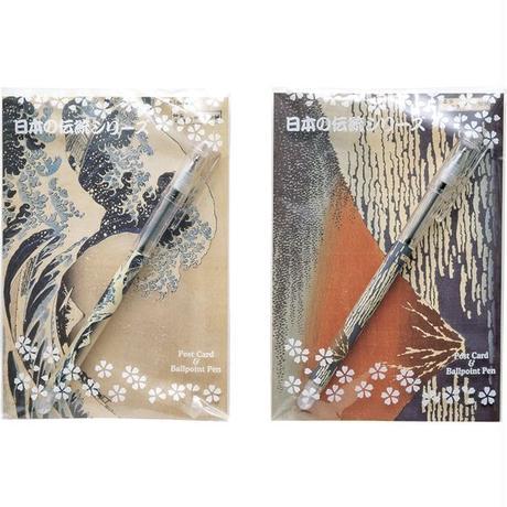 Ukiyo-e ballpoint pen & post card 10set (handle Assorted)