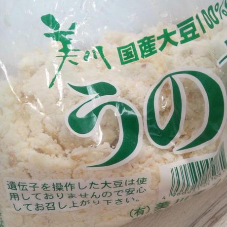 0402-ゴマ五郎のおからワッフル(2ケ入)