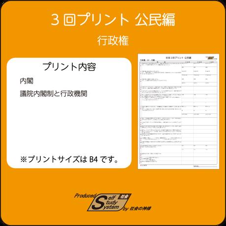 5dcae9e4c6aeea3ae043402d