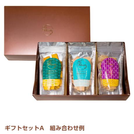 【定期購入】ギフトセットA(小麦のお菓子2個+米粉のお菓子1個)