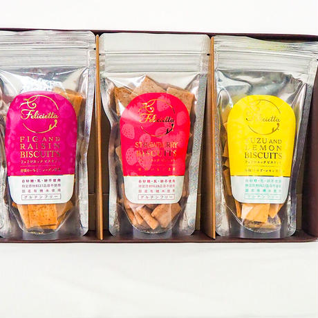 お米の恵み・グルテンフリービスケット3個入りギフトセット(ココナッツ・いちじく&レーズン・ゆず&レモン・ストロベリーの内3個)