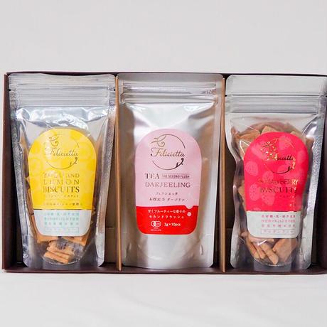 有機紅茶ダージリン・グルテンフリーギフトセット(ココナッツ・いちじく&レーズン・ゆず&レモン・ストロベリーの内2個)