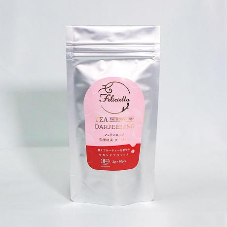 フェリシェッタ有機紅茶ダージリン&グルテンフリービスケット4種類各1個