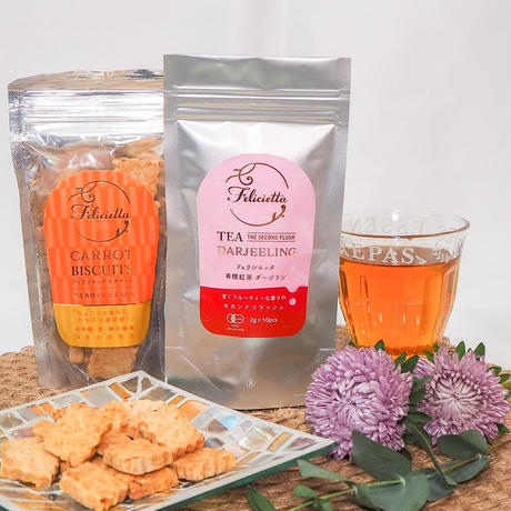 フェリシエッタ有機紅茶ダージリン&小麦の恵みビスケット3種類各1個