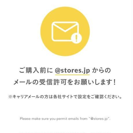 【定期購入】フェリシエッタビスケット   ストロベリー