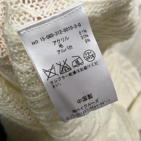 メンズ古着 417EDIFICE オフホワイトセーター[028]