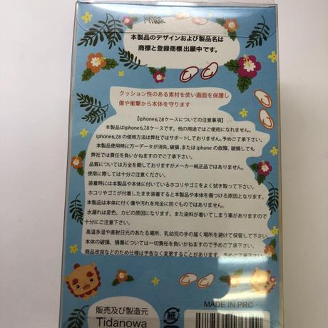 沖縄★島ぞうりiPhoneケース★クッション性のある素材