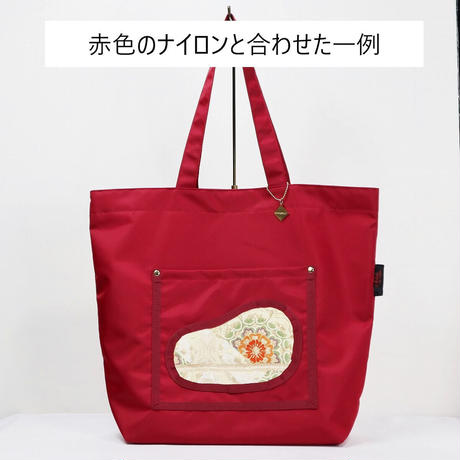 「Obi活」ショッピングバッグにもなるトートバッグ(大)