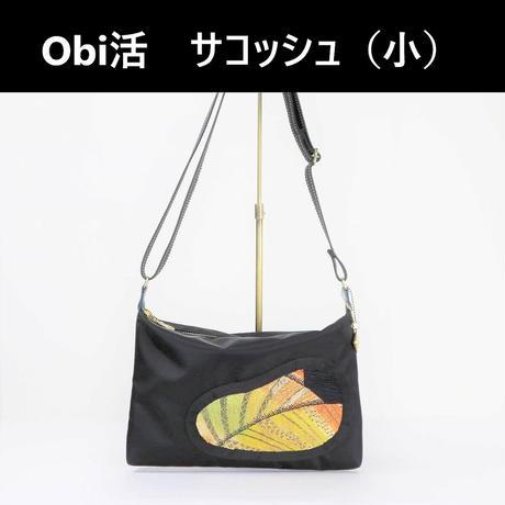 「Obi活」何かと使えるサコッシュ(小)