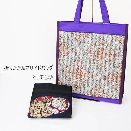 「Obi活」ショッピングバッグにもなるトートバッグ(小)