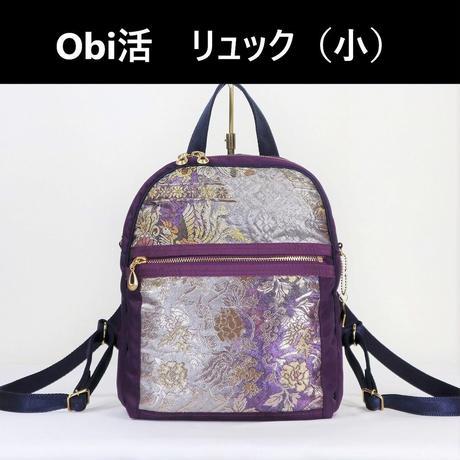 「Obi活」リュック(小)