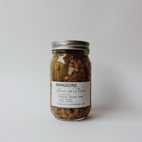 small size / Lentil pickles  'Dusk'