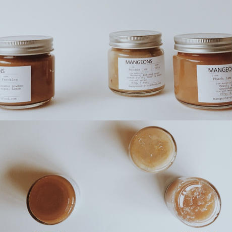 seasonal jam gift 2018 Autumn ( Banana, Peach, Carrot )