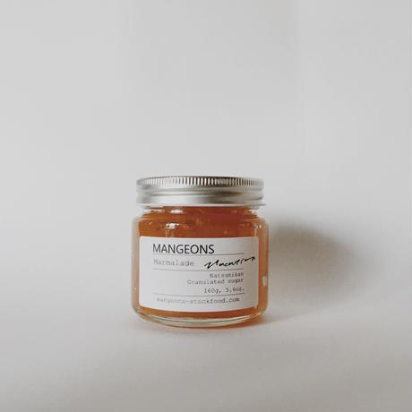 Marmalade 'Vacation'