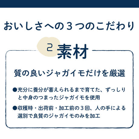 少数限定【無塩】満月チップス 大(145g)  15袋