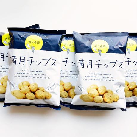 満月チップス 大(145g)  50袋