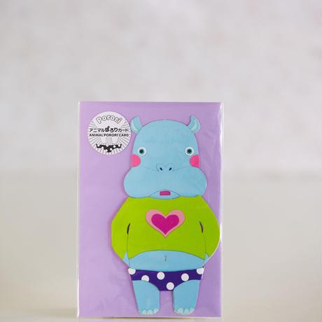 ANIMAL PORORI CARD-HIPPOPOTAMUS